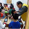 竹北棋聖教室檢定賽