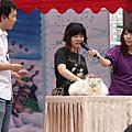 南區第一屆貓大會實錄