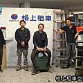 中山區辦公大樓 各式冷氣清潔保養