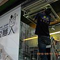 知名飲品店 吊隱式四方吹分離式冷氣清潔保養