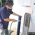 壁掛分離式內機清潔保養洗流程