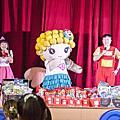 海波兒童劇團彰化校園巡演 「點心家族」童歡嘻遊