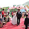 彰化縣聯合婚禮活動