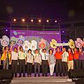 暑期青春專案搖滾音樂祭 彰化縣立體育館熱力開唱