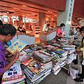 彰化縣圖書館過期雜誌開賣 相約一同來挖寶