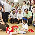 副總統訪視彰化夢想館 讚許彰化是全國育兒典範