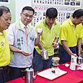 國產咖啡品質評鑑 彰化市農會飄咖啡香