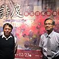 林裕清水彩畫展 彰化生活美學館展出