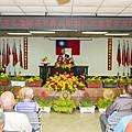 花壇鄉農會慶祝108年農民節 37位優秀農民受表揚