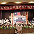 田尾鄉農會慶祝農民節很特別 鹿港國中掌中劇揭序幕