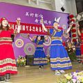 彰化縣原住民團圓賀新春 原民載歌載舞營造凝聚力