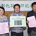 民進黨彰化黨部率先成立鄉鎮聯絡處 邱建富為2020大選提前動員