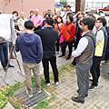 彰化市汙水下水道用戶接管工程 市公所赴台中市參訪取經