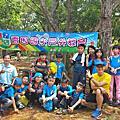 香田國小一班一特色與移動教室課程 山野教育帶領孩子走向大自然