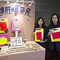 建國科大設計學院畢業成果展 學生無限創意設計榮獲多種獎項