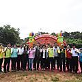 八卦山民族新村舊址公園綠美化開工 打造親子活動的大型公園