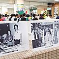 民主台灣的彰化推手群像 新書發表暨特展在彰化婦女學苑開幕