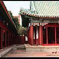 延平郡王祠2008-12-14