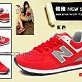 N字鞋新款新色上架 廣告期特價780一雙
