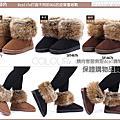 (新貨到)Dcolife打造不同於UGG的雪地靴 防滑 耐磨 保暖棉鞋
