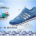 ADIDAS CC REVOLUTION M 超透氣 climacool 360 慢跑鞋 運動鞋 休閒鞋 貝克漢代言 清風酷跑系列 廣告期間1880一雙免運