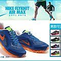 【免運】Nike Air Max+全掌氣墊 籃球鞋 慢跑鞋 跑步鞋 螢光 情侶鞋 休閒運動鞋