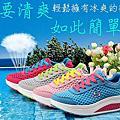 瘦身S曲線增高減肥鞋 網面搖搖鞋 源自日本瘦身鞋弧形鞋底設計 瘦身鞋 運動鞋 增高鞋 休閒鞋 女鞋