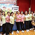 2011/11/05慶祝建國100年全民運動社團比賽