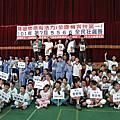 2012/10/21 101年臺北市5566五人六腳狂飆賽