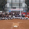 2013/04/27-28 第六屆證券期貨盃慢速壘球賽