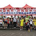 2013/05/26 102年大安鐵馬成年禮活動