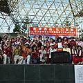 2013/05/25 102年大安森林公園下午茶健走