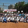 2013/08/03第19屆中租控股盃慢速壘球錦標賽