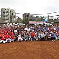 2013/10/19 2013年華航盃慢速壘球賽