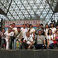 2014/03/29 103年大安森林公園下午茶健走暨點燈20週年慶祝活動