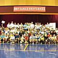 2008/09/20湯森路透盃金融企業集團羽球賽