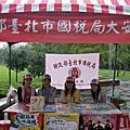 2008/11/08大安森林公園下午茶健走