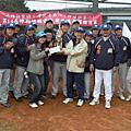 2008/12/06-14第14屆仲利控股盃大安慢速壘球賽