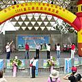 2009/06/20台北健走嘉年華-大安森林公園