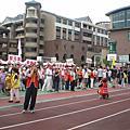 2009/06/27大安區民休閒運動會