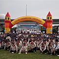2009/11/14中化員工運動會