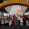 2011/05/21大安健康博覽會