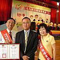 2010/09/09九九體育節頒獎典禮