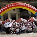 2010/03/06大安區運動會