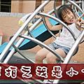 97年度暑期兒童生活營