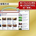 聖嚴師父大法鼓可以在Youtube上完整收看了