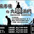1017_9904台南班