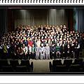 10005北六福田班結業典禮