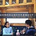 201901九州指宿玉手箱特色列車