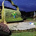 宜蘭緑色博覽會
